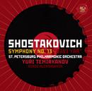 """Shostakovich: Symphony No. 13 """"Babi Yaar""""/Yuri Temirkanov"""