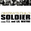 """""""Soldier""""  Mixes : 2 Track Bundle/Destiny's Child"""