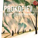 Prokofiev: Symphony No. 1/Yuri Temirkanov