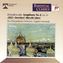 Tchaikovsky: Symphony No.4 in F minor, 1812 Overture & Marche Slave/Eugene Ormandy