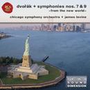 Dimension Vol. 13: Dvorák - Symphonies Nos. 7 & 9/James Levine