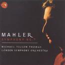 Mahler: Symphony No. 7/Michael Tilson Thomas