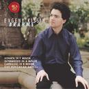 Brahms/Evgeny Kissin