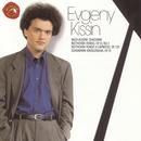 Bach-Busoni: Chaconne - Beethoven: Rondo, Op. 51 No. 2 & Rondo a capriccio, Op. 129 - Schumann: Kreisleriana, Op. 16/Evgeny Kissin
