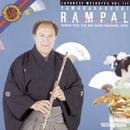 Yamanakabushi: Japanese Melodies, Vol. III/Jean-Pierre Rampal