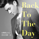 "Back to the Day (Theme song of TV Drama ""Magical Space-Time"")/Eric Chou"