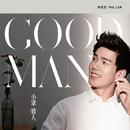 Xiao Zhong Qing Ren/Phil Lam