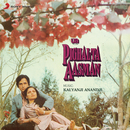 Pighalta Aasman (Original Motion Picture Soundtrack)/Kalyanji - Anandji