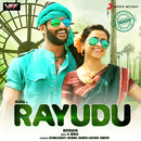 Rayudu (Original Motion Picture Soundtrack)/D. Imman
