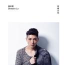Deng Jia Jiao Huan/Sheldon Lo