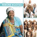 Re Kgopela  Lerato/Rebone Kgotso