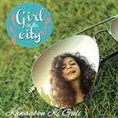 Khwaabon Ki Gali (Girl in the City)/Karan Malhotra & Mugdha Hasabnis