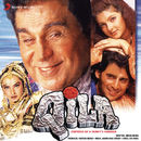 Qila (Original Motion Picture Soundtrack)/Anand Raaj Anand