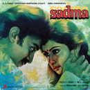 Sadma (Original Motion Picture Soundtrack)/Ilaiyaraaja
