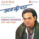 Aaj Ki Raat - A Poetic Recital/Farhat Shahzad