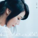 Recall/Angela Pang