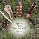 Acoustic Machine CCM, Vol. 1/Acoustic Machine