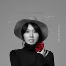 Song of Songs (New Version)/Ko Hyokyoung