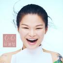 Xin Xin/Sue