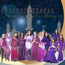 Dangdut Lebaran/Bintang Dangdut Malaysia
