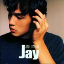 Jay/Jay Chou