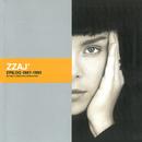 Epilog 1987-1993/Zzaj