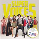 SuperVoices/SuperVoices