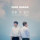 Can't Stop feat.Kim Taehyun/Park Garam