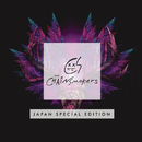The Chainsmokers- Japan Special Edition/The Chainsmokers & Tritonal