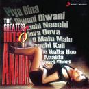 Greatest Hits/Anaida