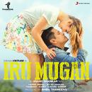 Iru Mugan (Original Motion Picture Soundtrack)/Harris Jayaraj