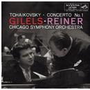 Tchaikovsky: Piano Concerto No. 1 in B-Flat Minor, Op. 23/Emil Gilels