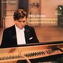 Shostakovich: Piano Sonata No. 2 in B Minor, Op. 61 & Bach: French Suite No. 5 in G Major, BWV 816/Emil Gilels