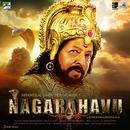 Nagarahavu (Original Motion Picture Soundtrack)/Gurukiran