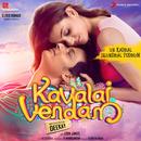 "Un Kadhal Irundhal Podhum (From ""Kavalai Vendam"")/Leon James, Armaan Malik & Shashaa Tirupati"