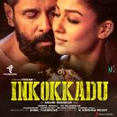 Inkokkadu (Original Motion Picture Soundtrack)/Harris Jayaraj
