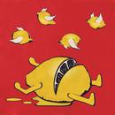 Chill Bill REMIX feat.D.R.A.M.,Denzel Curry,Cousin Stizz/Rob $tone