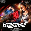 Veera Sivaji (Original Motion Picture Soundtrack)/D. Imman