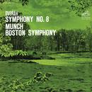 Dvorák: Symphony No. 8/Charles Munch