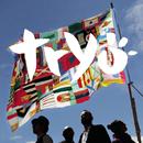 Souffler/Tryo
