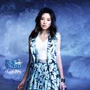 Meng Hua/A-Lin