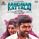 Aandavan Kattalai (Original Motion Picture Soundtrack)/K