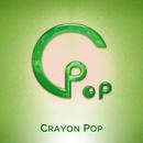 Vroom Vroom/CRAYON POP