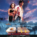 Om (Original Motion Picture Soundtrack)/Amar Mohile