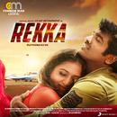 Rekka (Original Motion Picture Soundtrack)/D. Imman