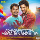 Adhagappattathu Magajanangalay (Original Motion Picture Soundtrack)/D. Imman