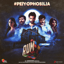 "Peiyophobilia (From ""Rum"")/Anirudh Ravichander & STR"
