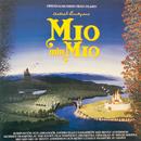 Mio min Mio/The Soviet Army Chorus & Band