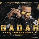 Gadar/G Deep
