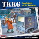 174/Doppelgänger auf der Rennbahn/TKKG